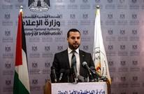 """داخلية غزة توضح ملابسات حادثة """"الإيطاليين الثلاثة"""""""