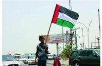 أعلام الامارات تهدد بأزمة سياسية في اليمن