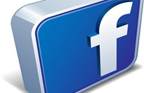 إدانة أمريكي يعترف على فيسبوك بقتل زوجته