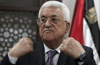 عباس يعزي ببيريز وتأكيد إسرائيلي لحضوره الجنازة اليوم