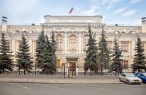 3 مصارف روسية جديدة تعلن إفلاسها بفعل انهيار سعر الروبل