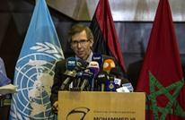 الأمم المتحدة تعلن حكومة الوفاق الليبية برئاسة فايز السراج