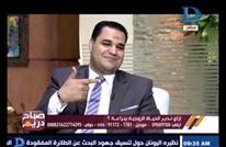 """ما هي """"غدة الهبل"""" عند المرأة حسب طبيب مصري؟ (فيديو)"""