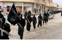 """تلغراف: مساحة """"الدولة الإسلامية"""" أصبحت بحجم سريلانكا"""