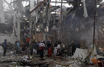 """بيان لـ""""آل الرويشان"""" في اليمن عن استهداف عزائهم بصنعاء"""