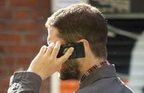 تايمز: هل للهواتف المحمولة دور في مرض السرطان؟