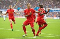 ليفربول يواصل عروضه القوية ويهزم سوانزي بهدفين (فيديو)