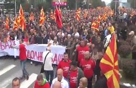 مقدونيون يتظاهرون للتنديد بسياسات الحكومة