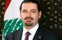 """الحريري: لبنان سيعيد الزخم لعلاقاته مع دول """"التعاون الخليجي"""""""
