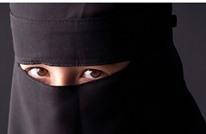"""محكمة نرويجية تتهم مسلما باغتصاب ابنته لأنها """"متغرّبة"""""""