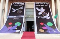 موريتانيا تحتضن مهرجانا لأفلام حقوق الإنسان
