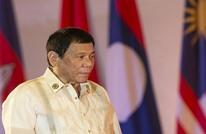 الرئيس الفلبيني يعتذر للكويت