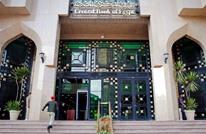 مصر تواصل طبع البنكنوت بزيادة تتجاوز 15 بالمئة