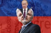 """ديلي بيست: هل أصبحت """"ويكيليكس"""" ذراعا دعائية لروسيا؟"""