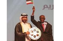 """القائمة الكاملة للفائزين بجائزة """"كتارا"""" (قطر) للرواية العربية"""