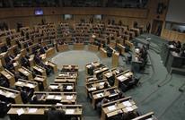 نواب الأردن يضعون الاتفاقيات مع إسرائيل على طاولة البحث