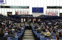 تركيا ترفض اتهامات أوروبية بارتكاب انتهاكات في سوريا