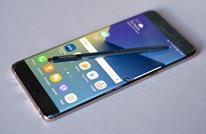سامسونج تطرح نسخة معدلة من هاتف نوت 7 في كوريا الجنوبية