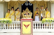 بالأرقام.. تعرف الثروة الطائلة للعائلة الملكية في تايلاند