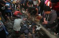 مقتل العشرات إثر تفجير انتحاري في تجمع للشيعة ببغداد (شاهد)