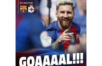 برشلونة يسحق لاكورونيا وميسي يسجل مباشرة بعد دخوله (فيديو)