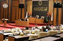 ردود فعل دولية ومحلية رافضة لاقتحام مجلس الدولة الليبي