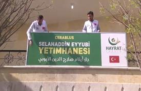 جمعية تركية تفتتح دارا للأيتام في جرابلس السورية