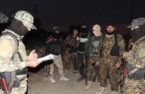 أربعة فصائل سورية تبايع جبهة فتح الشام