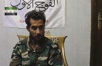"""أسير من """"النجباء"""" يكشف أعداد المقاتلين الشيعة بسوريا (شاهد)"""