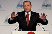 أردوغان يهاجم هولندا مجددا.. ورئيس وزرائها يهدّئ