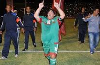 الأسطورة مارادونا يفاجئ المغاربة بهذا القرار.. ما هو؟