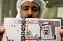 """خريطة حيازة """"الخليج"""" للسندات الأمريكية.. السعودية في المقدمة"""