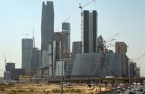 العقارات السعودية تنتظر 150 مليار ريال استثمارات في 5 سنوات