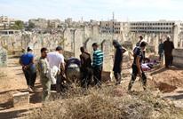 مقتل 964 مدنيا سوريا في أيار فقط.. من قتلهم؟