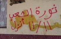 """كيف ينظر الشارع المصري إلى """"ثورة الغلابة""""؟"""