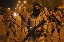 """20 خبيرا غربيا يحللون ظاهرة """"التهديد الجهادي"""" وتداعياتها"""