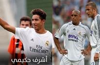 روبيرتو كارلوس يبدي إعجابه باللاعب المغربي لريال مدريد