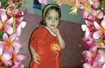 قتل طفلة وشويها بالتنور على يد زوجة أبيها في العراق (صور)
