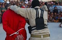 """""""الدولة"""" يعدم شرعيا تونسيا وجنودا حاولوا الهرب من الموصل"""