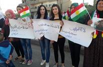 ما دلالات اعتقال الإدارة الكردية بسوريا لمعارضيها الأكراد؟