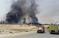 """قتيلان و16 جريحا في حريق بشركة """"أرامكو"""" السعودية"""