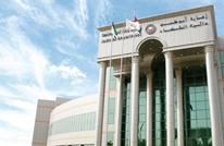 """""""هيومن رايتس"""" تدين حكما إماراتيا قاسيا ضد ناشط أردني"""