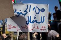 وقفة غاضبة بالأردن رفضا لاتفاقية الغاز مع إسرائيل (فيديو)