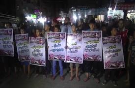 مسيرة غاضبة في غزة تنديدا بمشاركة عباس في جنازة بيريز