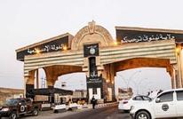 لافانغارديا: استعادة الموصل لا يجلب السلام دون اتفاق سياسي