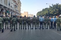 تعنيف متظاهرين طالبوا بإلغاء قانون التقاعد بالمغرب (فيديو)