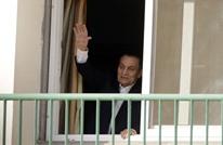 تغريدة لعلاء مبارك بذكرى تنحي والده تثير جدلا
