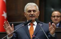 يلدريم: إعلان موعد الاستفتاء على تعديلات الدستور خلال أيام