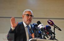 """جامعة مغربية ترفض مناقشة أطروحة حول """"خطاب ابن كيران"""""""