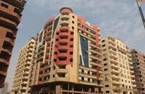 الركود يضرب عقارات مصر والرهان على العاملين في الخارج